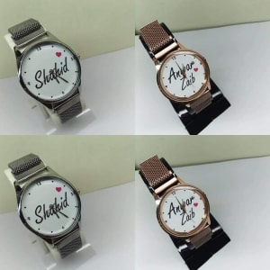 Magnetic Couple Watches
