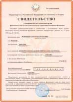 Поиск ИНН физического лица по паспорту