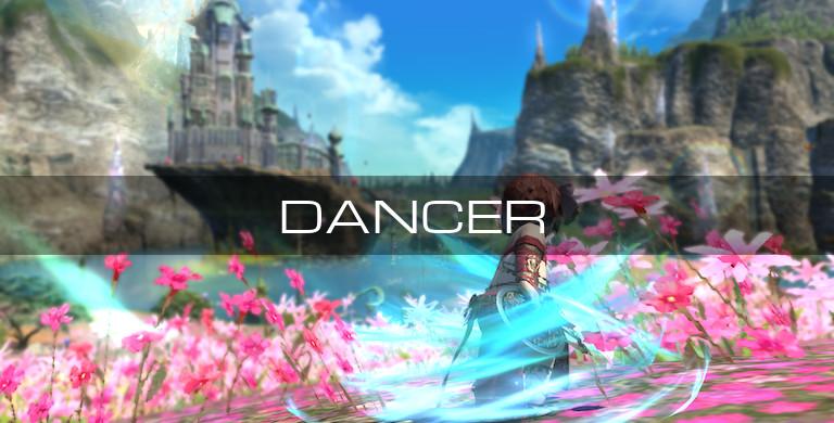 踊り子 ff14 スキル 回し