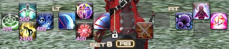 赤魔道士のXHB(セット8)
