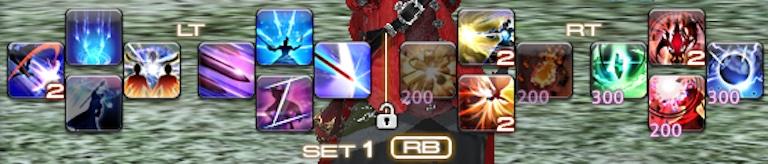 赤魔道士のXHB(セット1)