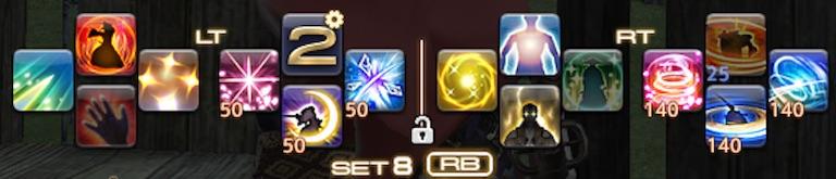 侍のXHB(セット8)