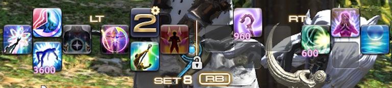 白魔道士のXHB(セット8)