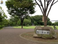 滝ヶ谷公園