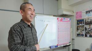 文先生の韓国語教室 溝の口教室
