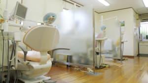 やすひろ歯科医院