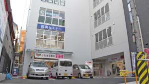 鷺沼デンタルクリニック・矯正歯科