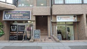 NEW LIFE NEXUS  センター北店
