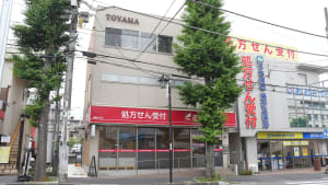 トヤマ時計眼鏡店