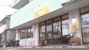 Studio&Cafe BALENA