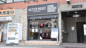 ACTIVE RESET(アクティブ リセット)