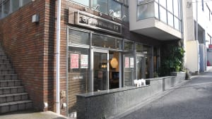 3rd your life style shopたまプラーザ店