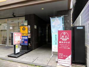 コンパスクリニック横浜