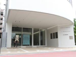 Birth & Ladies' Clinic Sola
