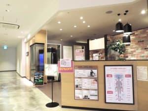 KIWAMIプレミアヨコハマ店