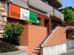 インド料理『ラニ』