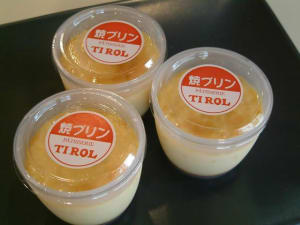 欧風菓子 チロル