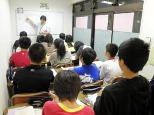 ウイング 宮崎台教室