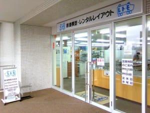 鉄道模型のお店 『レトモ』