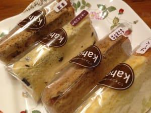 シフォンケーキのお店 kahon