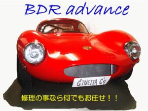 車修理デントリペア板金 『BDRアドバンス』