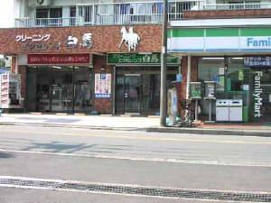 エクセレンス白馬店