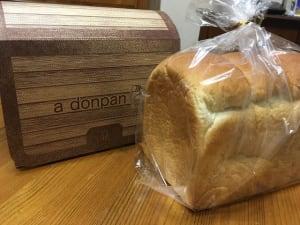 食パン専門店a donpan