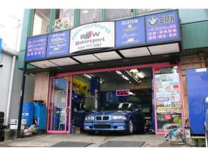 BMW専門店 クールランニング