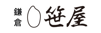 鎌倉 笹屋