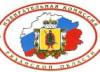 Повестка дня заседания Избирательной комиссии 14 апреля 2021 года