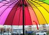 В понедельник в Рязани и области ожидается дождь и +12°С