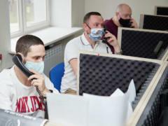 В Рязанской области в единый круглосуточный call-центр поступило 22503 звонка
