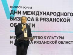 22 сентября в Рязани, в Академии тенниса имени Озерова, стартовал IV Деловой форум «Дни международного бизнеса в Рязанской области»