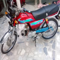 Road prince 70cc