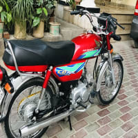 Honda CD 70 2018 model final price