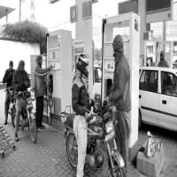 Govt. Increases Petroleum Prices effective from June 01, 2019