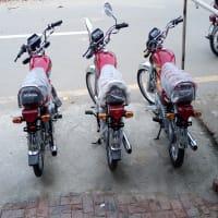 Honda cd70 khan brothers