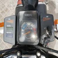 Yamaha Royyle YB 100
