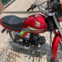 Honda cd 70 dream