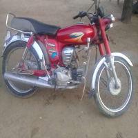 Yamaha 4 stroke