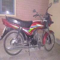 Honda Dream 70