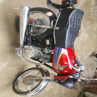My Honda 125