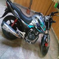 Seli bike