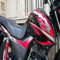 Honda CB150f