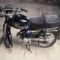 used bike Available