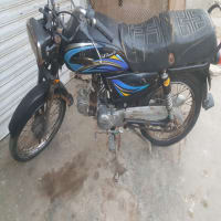 unique 70cc bike