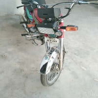i want to sell my 70cc.