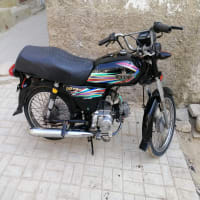 Unique UD70