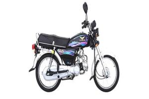 Zxmco ZX 70 City Rider