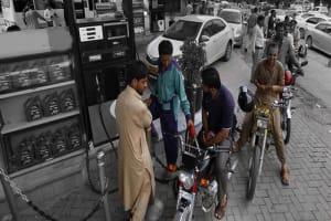 Govt. Decided to Decrease Petroleum Product Prices